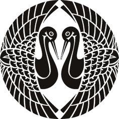 "Japanese Kamon (family crest) with ""鶴"" tsuru design.南部藩対い鶴"