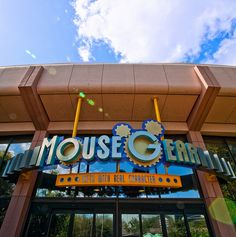 Mouse Gear Epcot