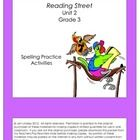 If you use Reading Street 2011, these spelling activities will really give your students a boost. You will receive a spelling activity using the li...