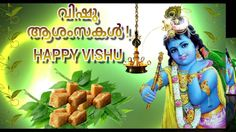 Happy Vishu 2016, Vishu Wishes, Vishu Greetings, Vishu Whatsapp, Vishu A...
