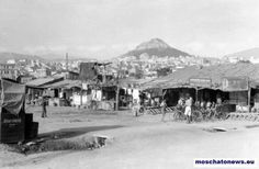 Athens, once upon a time. Old Pictures, Old Photos, Vintage Photos, Old Greek, Greek History, Greek Culture, Photographs Of People, Athens Greece, Historical Photos