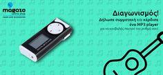 Διαγωνισμός mikromagazo.gr με δώρο ένα MP3 Player - https://www.saveandwin.gr/diagonismoi-sw/diagonismos-mikromagazo-gr-me-doro/