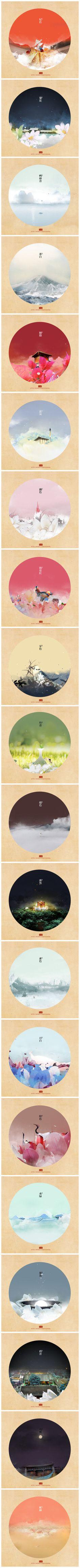 【中国风】传统色谱,By 朴缜