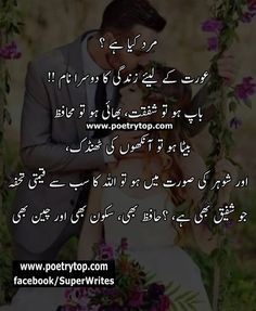 zindagi quotes truths - zindagi quotes ` zindagi quotes hindi ` zindagi quotes so true ` zindagi quotes life ` zindagi quotes attitude ` zindagi quotes urdu ` zindagi quotes love you ` zindagi quotes truths Love Quotes For Her, Cute Love Quotes, Love Quotes For Wedding, Love Quotes In Urdu, Love Quotes For Him Romantic, Love Quotes For Girlfriend, Muslim Love Quotes, Famous Love Quotes, Love Quotes With Images