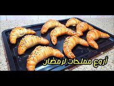 كرواصون مالح محشي جبن بأروع عجينة لكل المملحات طيلة رمضان هشام للطبخ - YouTube Pain, Quiche, Shrimp, Sausage, Meat, Cooking, Food, Recipes, Kitchen