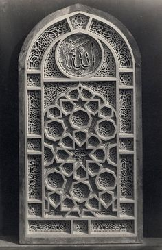 Mosque window Islamic Decor, Islamic Art, Islamic Architecture, Art And Architecture, Arabic Pattern, Moroccan Theme, Artificial Stone, Islamic Patterns, Arabic Art