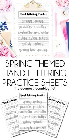 Use these spring hand lettering practice sheets to get started in hand lettering or to brush up on your skills.