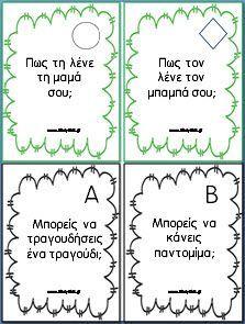 Παιχνίδι γνωριμίας με κάρτες και ζάρια για τις πρώτες μέρες στο σχολείο 1st Day Of School, Beginning Of The School Year, Going Back To School, Always Learning, Kids Learning, Preschool Routine, Learn Greek, Greek Language, Preschool Education