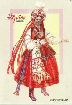 Ukraine Postcard (5)