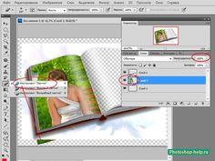 Как сделать красивый подарок жене на 8 марта в фотошопе. Подробный урок » Уроки фотошопа - Все для Adobe Photoshop / Photoshop-help.ru