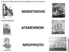 ΜΠΡ13 25 March, Memes, Movie Posters, Meme, Film Poster, Billboard, Film Posters