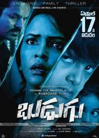 Budugu 2015 Full Movie Telugu DVDRip Free, Budugu Full Movie Telugu Watch…