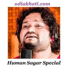 Humane Sagar All Mp3 Songs Free Download In 2020 Mp3 Song Songs Album Songs