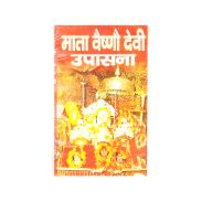 #Theworld‬'s ‪#leading‬ ‪#online‬ source of #ebooks, with a vast range of #ebooks from #academic, #popular and #professional publishers.#ArthVed #MataVaishnoDevi Price : 50/- http://www.mahamayapublications.com/books/religious-book/ cont. 98152-61575