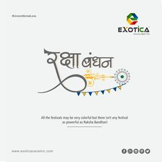 All the festivals may be colorful but there isn't a festival as powerful as Raksha Bandhan. Raksha Bandhan Messages, Raksha Bandhan Cards, Raksha Bandhan Quotes, Raksha Bandhan Images, Happy Raksha Bandhan Wishes, Raksha Bandhan Greetings, Raksha Bandhan Wallpaper, Rakhi Wishes, Rakhi Cards