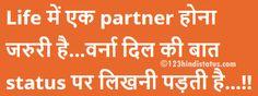 must visit :http://123hindistatus.com/sad-status-in-hindi/