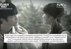 Reply 1997. I absolutely agree. I was so hooked on this drama.