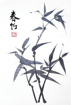 Spring Bamboo  Original Chinese Calligraphy by CollarCityStudios, $65.00