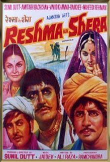 Reshma Aur Shera (1971),  Amitabh Bachchan, Classic, Indian, Bollywood, Hindi, Movies, Posters, Hand Painted