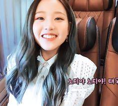 Kpop Aesthetic, Aesthetic Girl, Kpop Girl Bands, Only Girl, K Idol, First Baby, Beautiful Asian Girls, Aesthetic Pictures, Kpop Girls