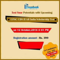 All-India-Scholarship-Test-for-UPSC-CDS-II