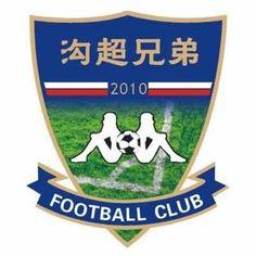 Club, Fifa, Football, Soccer, Futbol, American Football, Soccer Ball