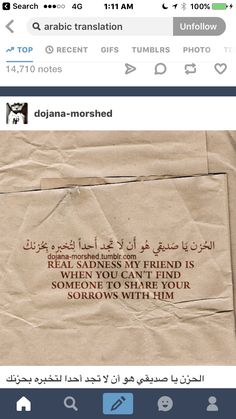 Translation jordan