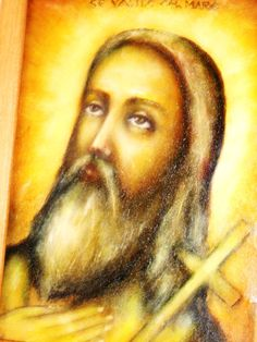 St. Basil  Oil painting on canvas  50/70