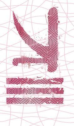 KSHMR logo❤️  #kshmr #kshmrlogo #logo #pink #girly #wallpaper #gracethekshmrfan