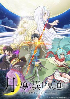 Light Novel, Log Horizon, Fantasy Anime, Fantasy World, Tomoe, L Anime, Anime Guys, Sword Art Online, Fairy Tail