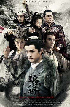 NIRVANA IN FIRE 2015 ep 54 Chinese Drama cast: Hu Ge, Wang Kai, Liu Tao, Wu Lei, Victor Huang, Chen Long, Liu Min Tao, Zhou Qi Qi, Jin Dong. During the 4th century, war broke out between the feudal Northern Wei dynasty and Southern Liang dynasties, leading Liang's General Lin Xie to take his only child, the 19 year old Lin Shu, to battle. Unexpectedly, Lin Xie was framed by a political rival, causing the unjust deaths of seventy thousand Chiyan army soldiers, just after they drove off the…