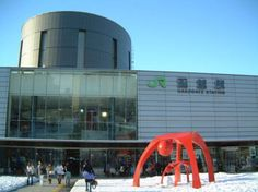 Hokkaidou, Hakodate Station