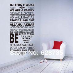 Large size 105x50cm Islamic wall art , House Rules Islamic Vinyl Sticker Wall Art Quran Quote Allah Arabic Muslim,z2050