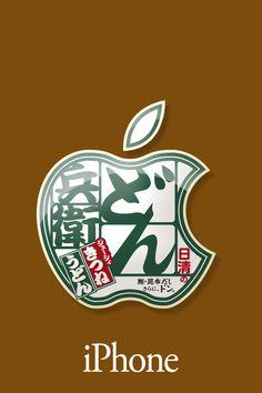 iPhone Wallpaper iPhone壁紙 | iPhone Wallpaper iPhone壁紙125 Apple Wallpaper, Iphone Wallpaper, Iphone Logo, Apple Logo, Homescreen, Apple Watch, Apple Iphone, Logos, Supreme