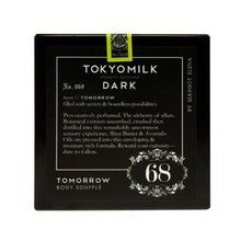 Tokyo Milk Dark Body Butter Souffle, No.68 Tomorrow, 6 Ounce. Available at OurPamperedHome.com