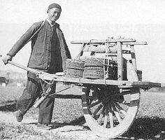 """The Chinese """"wooden ox and flowing horse"""" (木牛流馬) wheelbarrow invented by Zhuge Liang (181–234) during the Three Kingdoms period. This invention was noted in the Romance of Three Kingdoms, Records of Three Kingdoms, Book of Qi, and some other works from the Song Dynasty."""