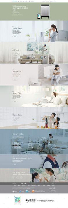 coway韩国家电品牌企业网站 来源自黄...