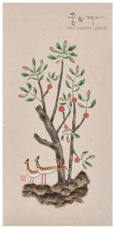 """일명 """"바보 화조도""""라고도 불리는 민화 작품입니다. 바쁜 일상에 맘을 비우면 쉬어가기 그림으로 시작한 작... Stair Stickers, Korean Painting, Drawing Practice, Painting & Drawing, Illustration, Folk Art, Birds, Concept, Watercolor"""