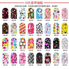 New arrival nail polish belt adhesive oil full nail art convenience cartoon KD series-inStickers  Decals from Beauty  Health on Aliexpress.com $6.50