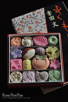 Japanese dry confectionery, Higashi 干菓子 - very small,extremely sweet confectionaries - served during the Chadou (Japanese Tea Ceremony) to contrast the bitter taste of the Green Tea