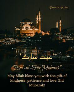 Eid Ul Fitr Quotes, Eid Mubarak Quotes, Eid Mubarak Images, Eid Mubarak Wishes, Happy Eid Mubarak, Eid Mubarak In Arabic, Eid Mubarak Status, Eid Mubarik, Ramadan Mubarak Wallpapers