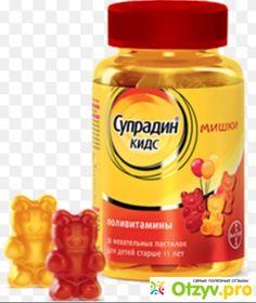 Яндекс.Картинки: поиск по картинке