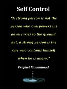 Beautiful Collection of Prophet Muhammad (PBUH) Quotes. These sayings from the beloved Prophet Muhammad (PBUH) are also commonly known as Hadith or Ahadith, Prophet Muhammad Quotes, Hadith Quotes, Quran Quotes Love, Quran Quotes Inspirational, Muslim Quotes, Religious Quotes, Hindi Quotes, Bible Quotes, Best Islamic Quotes