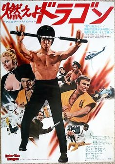 Enter the Dragon - poster - photo style - Japan - Robert Clouse - Bruce Lee - John Saxon - Kien Shih - Ahna Capri - Angela Mao - Jim Kelly Action Movie Poster, Animated Movie Posters, Movie Poster Art, Action Movies, Action Film, Bruce Lee, 70s Films, Japanese Animated Movies, Kung Fu Movies