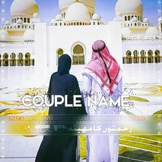 Cute Couple Name Wallpaper And Insta Dp Ramadan Dp, Ramadan Photos, Ramadan Wishes, Muslim Couple Photography, Romantic Couples Photography, Wedding Photography, Cute Muslim Couples, Couples In Love, Face Pictures