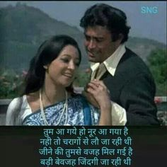 * From Deepika's....Hindi Trails
