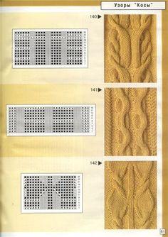 Узоры спицами, knit, knitting - Tatiana Alexeeva - Веб-альбоми Picasa