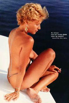 Ζωή Λάσκαρη  Playboy 1985