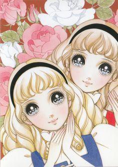 ❤٩(๑•◡-๑)۶❤.                                                   Dreams O'Girl postcard book Makoto Takahashi