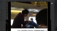 Un passager ouvre une issue de secours en vol Aviation News, Air Fresh